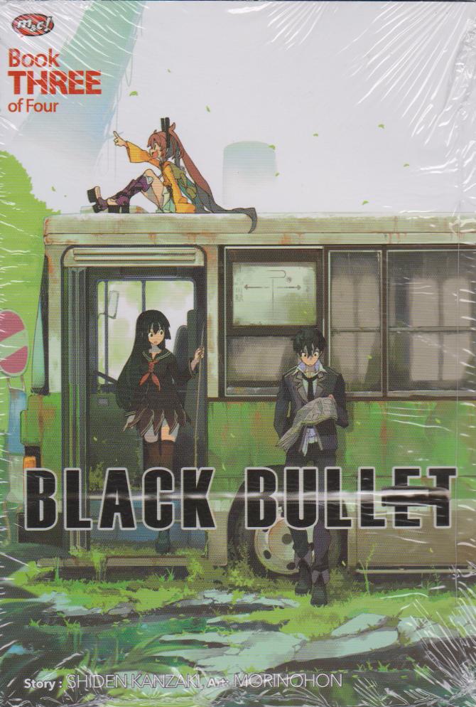 BLACK BULLET 03en