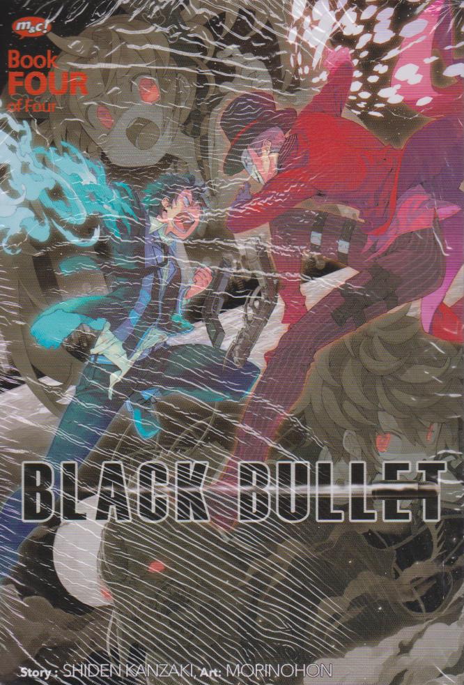 BLACK BULLET 04 - TAMATen