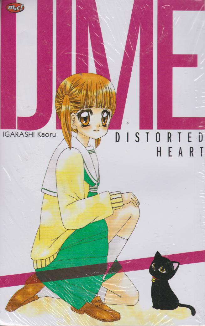 IJIME - DISTORTED HEART en