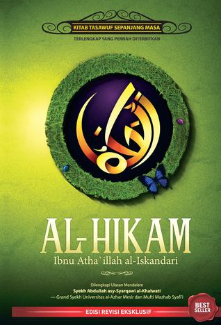 AL-HIKAM (HC)en