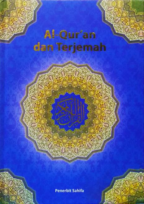 AL-QURAN DAN TERJEMAHNYA HARD COVER A5en