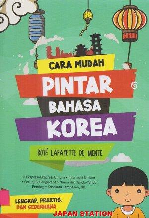 CARA MUDAH PINTAR BAHASA KOREAen