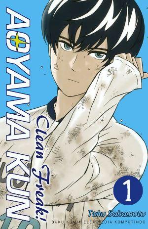 CLEAN FREAK! AOYAMA-KUN 01en