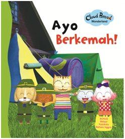 CLOUD BREAD WONDERLAND: AYO BERKEMAH!en
