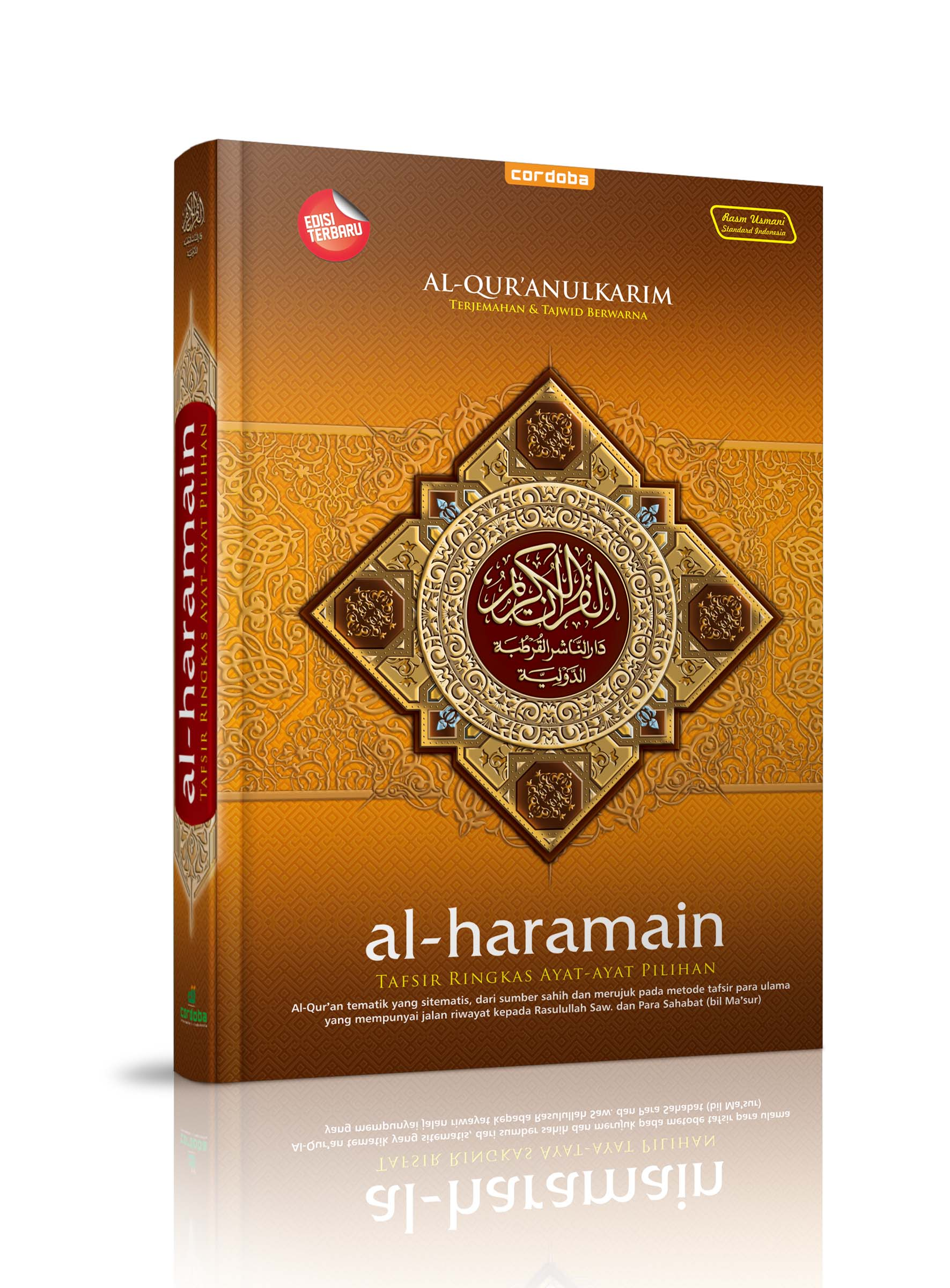 ALQURAN A5 HC HARAMAIN (MERAH)en