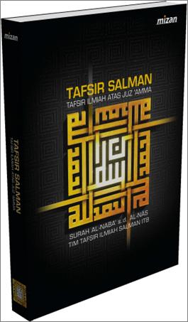Tafsir Salman (HC)en