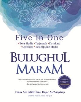 BULUGHUL MARAM 5 IN 1-NEW (HC)en