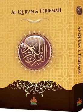 MUSHAF AL - QURAN TERJEMAH A4 ( COKLAT )en