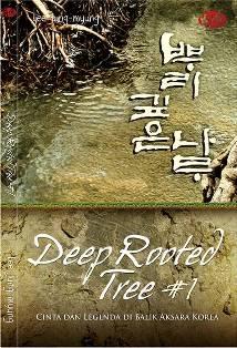 Deep Rooted Tree #1en