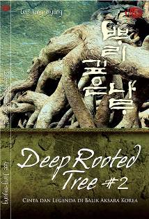 Deep Rooted Tree #2en