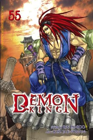 DEMON KING 55en