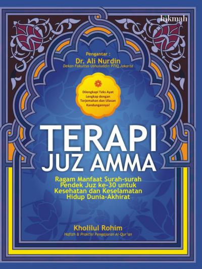 Terapi Juz Ammaen