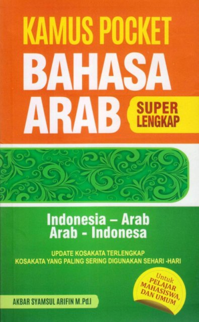 KAMUS POCKET BAHASA ARAB SUPER LENGKAPen