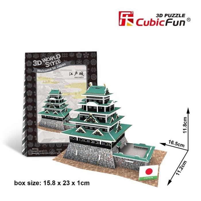 CUBICFUN EDO CASTLE W3151Hen