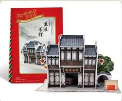 CUBICFUN CHINESE RESTAURANT-SUHUAI W3179Hen