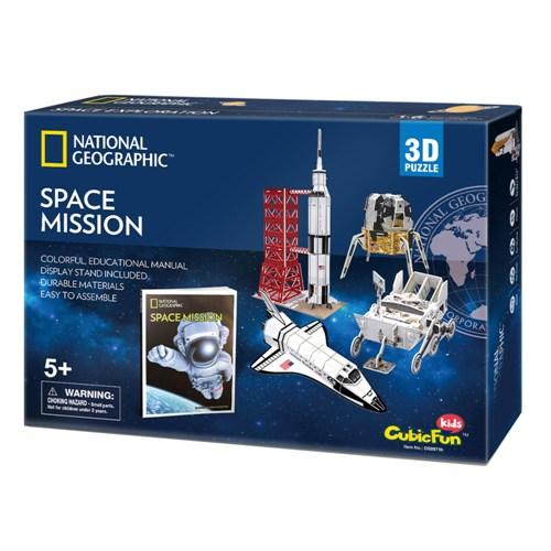 CUBICFUN SPACE MISSION DS0971Hen