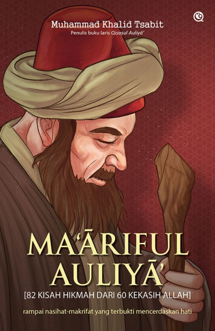 Muhammad Khalid Tsabit