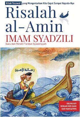 RISALAH AL-AMINen