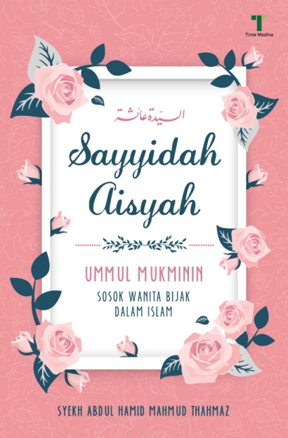 SAYYIDAH AISYAH 832008.01en