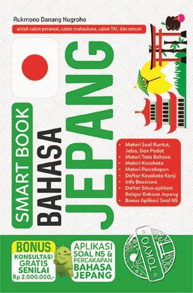 SMART BOOK BAHASA JEPANGen