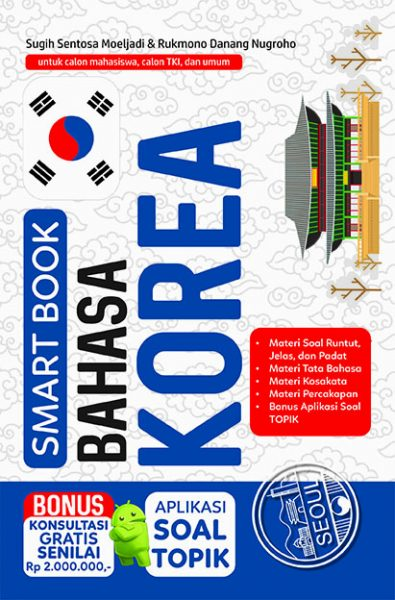 SMART BOOK BAHASA KOREAen