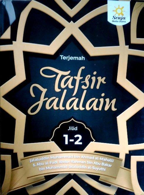 TAFSIR JALALAIN JILID 1 -2en
