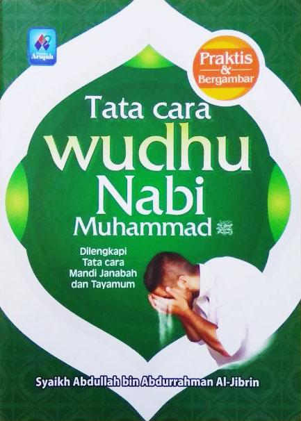 SYAIKH ABDULLAH BIN ABDURRAHMAN AL-JIBRIN