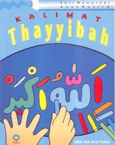 Kalimat Thayyibahen